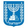 The Israeli Courts